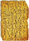 Hiéroglyphes égyptiens Photo stock