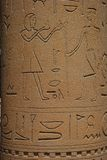 Hiéroglyphes égyptiens Photos stock