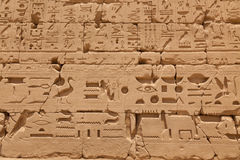 Hiéroglyphes égyptiens antiques Image stock