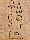 Hiéroglyphes égyptiens antiques - verticale Images libres de droits