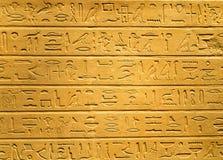 Hiéroglyphes égyptiens découpés sur l'argile images stock