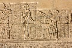 Hiéroglyphes égyptiens endommagés Image libre de droits