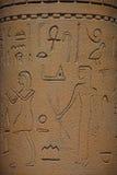 Hiéroglyphes   Photographie stock libre de droits