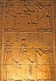 Hiéroglyphes image libre de droits