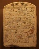 Hiéroglyphes antiques de l'Egypte photos libres de droits
