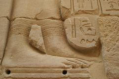 Hiéroglyphes d'Eygpt Images libres de droits