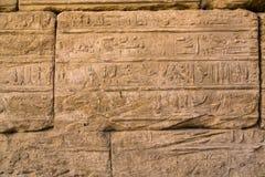 Hieroglyphen Photographie stock