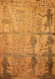 Hiéroglyphes sur le mur image stock