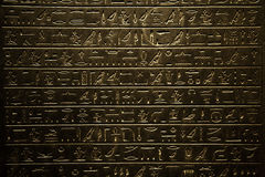 Hiéroglyphique égyptien photographie stock libre de droits