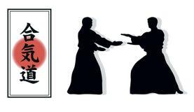 Hiëroglief van Aikido stock illustratie
