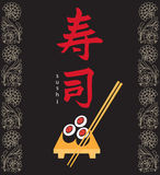 Hiëroglief van sushi royalty-vrije illustratie