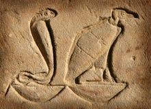Hiërogliefen bij tempel Edfu royalty-vrije stock afbeeldingen