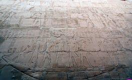 Hiërogliefen in een Egyptische tempel, Royalty-vrije Stock Foto
