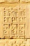 Hiërogliefen in Karnak, Egypte royalty-vrije stock fotografie