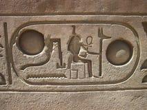 Hiërogliefen in Luxor Tempel, Egypte stock foto's