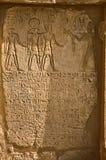 Hiëroglyfisch detail van Abu Simbel-tempels Lagere Nubia in Oud Egypte royalty-vrije stock afbeelding