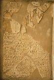 Hiëroglyfisch detail van de historische Abu Simbel-tempels in Egypte stock foto's