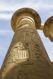 De Tempel van Karnak in Luxor. Egypte Royalty-vrije Stock Fotografie