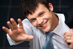 Hi!.. Royalty Free Stock Images