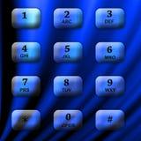 Hi Speed Communication Stock Images