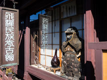 Hida Folk Archeology Museum in Takayama, Japan. Takayama, Japan - October 6, 2015: Entrance to Hida Folk Archeology Museum in Sannomachi historic district Royalty Free Stock Images