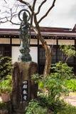 Hida Kokubunji świątynia, Takayama, Japonia Zdjęcie Stock