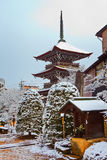 Hida Kokubunji Temple, Takayama Royalty Free Stock Photography