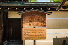Hida Kokubunji Temple, Takayama, Japan. Takayama, Japan - May 2, 2016: Wooden Japanese sign at Hida Kokubunji Temple, Takayama, Japan. The Hida Kokubunji Temple Royalty Free Stock Images