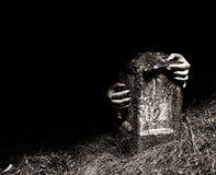 Hidden. Creature in the darkness stock illustration
