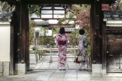 Hidden charm of Kyoto, Japan royalty free stock images