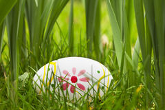 Hidden Easter Egg Royalty Free Stock Photography