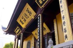 Hidden Shanghai: the Jade Buddha Temple, a very spiritual place Royalty Free Stock Image