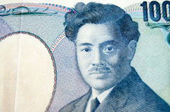 Hideyo Noguchi on Japanese Banknote. A Japanese banknote for 1000 Yen with the bacteriologist Hideyo Noguchi on the front.  The scientist was renowned for his Royalty Free Stock Photography