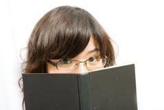Hiding Miss Office Royalty Free Stock Photos