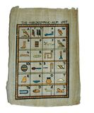 hieoglyphic的字母表 免版税库存照片