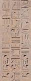 Hieróglifo egípcio em Roma imagem de stock
