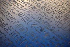 Hieróglifos egípcios Imagem de Stock