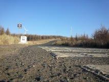¡Hierba a lo largo de los días, la carretera 66 de China! Fotografía de archivo libre de regalías
