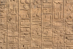 Hieroghlyphs in Karnak temple Royalty Free Stock Photography