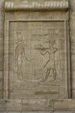 hieroglif Zdjęcia Stock