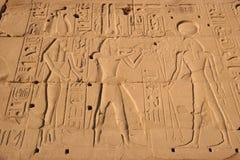 hieroglif Zdjęcia Royalty Free