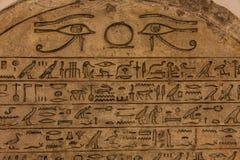hieroglif Fotografia Stock