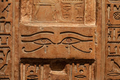 Hieroglificzny szczegół Zdjęcia Royalty Free