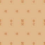 Hieroglifu bezszwowy deseniowy tło Zdjęcia Royalty Free