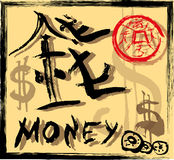 hieroglifu chiński pieniądze Fotografia Stock
