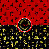 Hieroglifu tło dwa Zdjęcie Stock