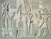 hieroglify Obraz Royalty Free