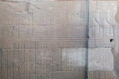 Hieroglify egipcjanina kalendarz fotografia stock