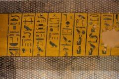 Hieroglify na ścianie w grobowu Ramesses III zdjęcie royalty free