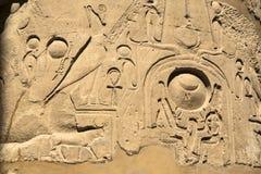 Hieroglyphen Zdjęcie Stock